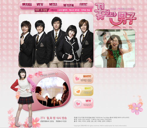 image from http://ashtoh.files.wordpress.com/2009/07/boys_before_flowers.jpg